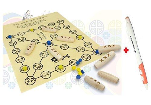 SoltreeBundle Korean Board Game Mini Yut Nori Yut Game Yoot Game Yutnori Set + SoltreeBundle Ballpoint Pen(Black)