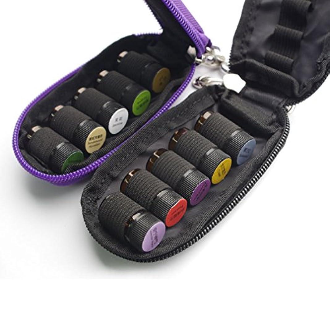 新しさ液体確保するBEE&BLUE アロマポーチ エッセンシャルオイル ケース 携帯用 アロマケース メイクポーチ 精油ケース 10本用