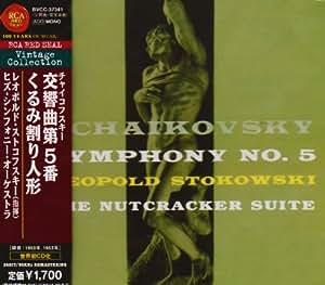 チャイコフスキー:交響曲第5番&くるみ割り人形