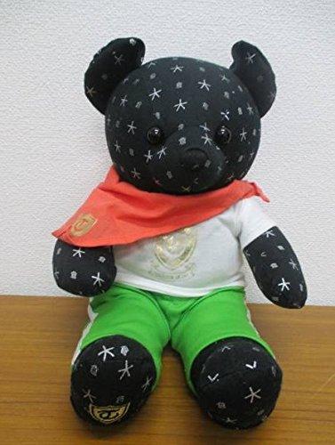 オオクマ 大倉忠義 ソロコン 「OkuraTadayoshi concert 2008」 会場限定ぬいぐるみ 汚れあり