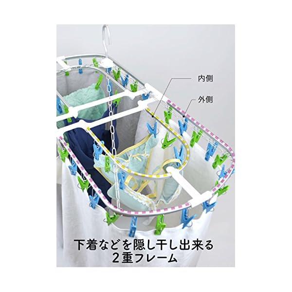 シービージャパン 洗濯 物干し ハンガー 44...の紹介画像3