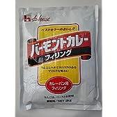 ハウス食品 バーモンドカレーフィリング2kg