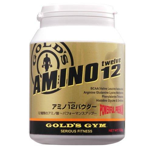 ゴールドジム アミノ12パウダー 500g