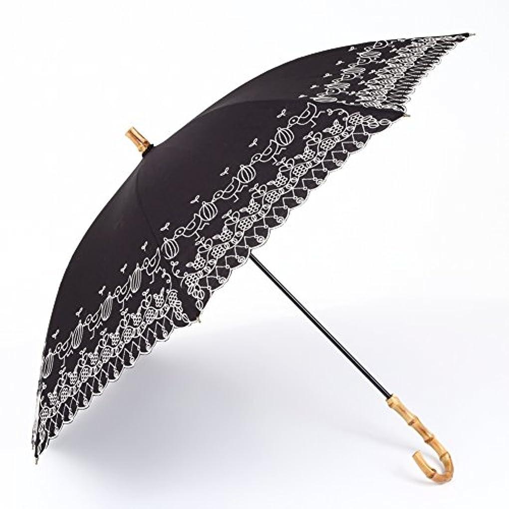 保証する衝動協定【 アツコ マタノ 】【 レイングッズ 】ひよこ 日傘 長傘 ブラック