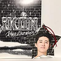 iKON JAPAN TOUR公式グッズ ぶら下がりiKON ハンビン B.I