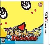 梨汁ブシャー!! ふなっしー VS DRAGONS - 3DS