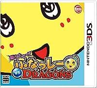 梨汁ブシャー!! ふなっしー VS DRAGONS 【初回限定特典】ふなっしーオリジナル携帯クリーナー 付 - 3DS