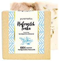 puremetics-ナチュラルソープ-シャワーバー-思いやりのあるシャワーソープTonkaオーツミルク-100 g