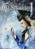 El Shaddai ceta / 竹安佐和記 のシリーズ情報を見る