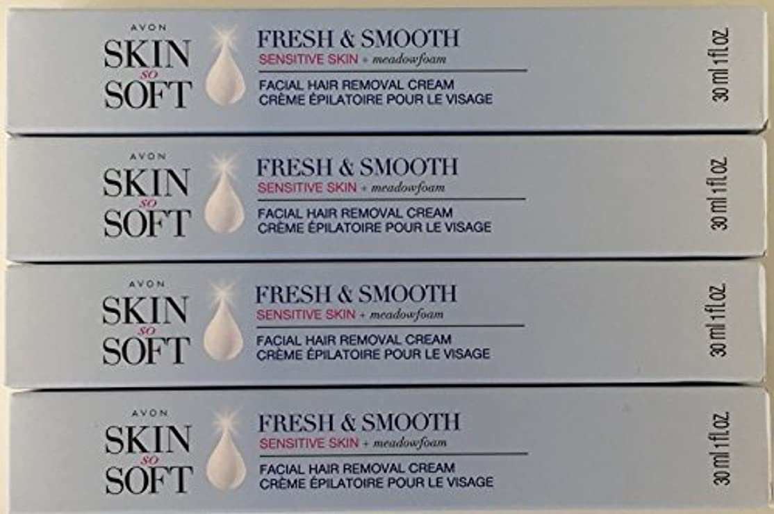 欠乏水を飲む喜ぶAvon Skin so Soft Fresh & Smooth Sensitive Skin Facial Hair Removal Cream 1 oz Each. A Lot of 4 [並行輸入品]