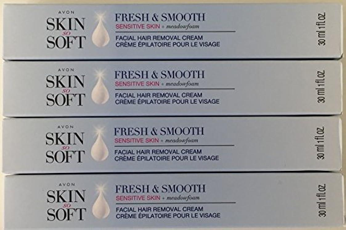 塗抹早めるサイトラインAvon Skin so Soft Fresh & Smooth Sensitive Skin Facial Hair Removal Cream 1 oz Each. A Lot of 4 [並行輸入品]