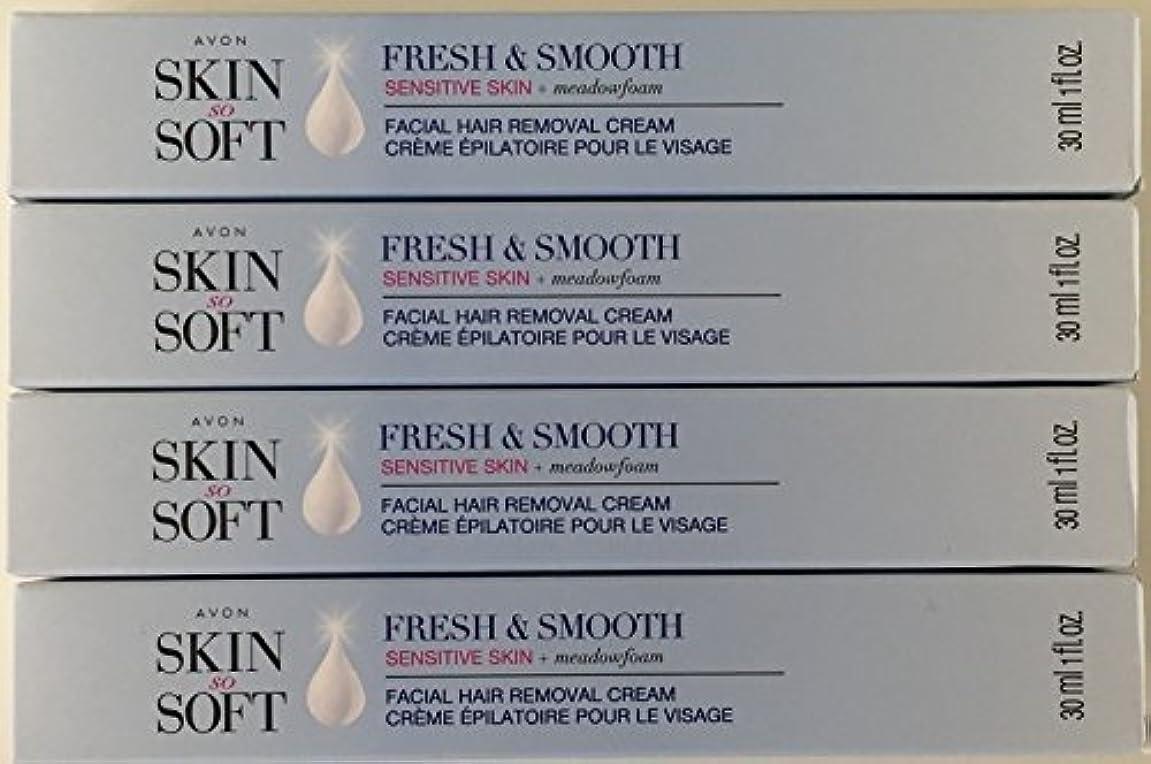 ウィスキー任意危険を冒しますAvon Skin so Soft Fresh & Smooth Sensitive Skin Facial Hair Removal Cream 1 oz Each. A Lot of 4 [並行輸入品]