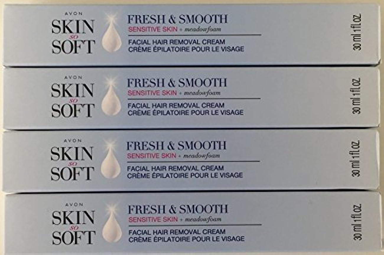 行商人アルコールストリップAvon Skin so Soft Fresh & Smooth Sensitive Skin Facial Hair Removal Cream 1 oz Each. A Lot of 4 [並行輸入品]