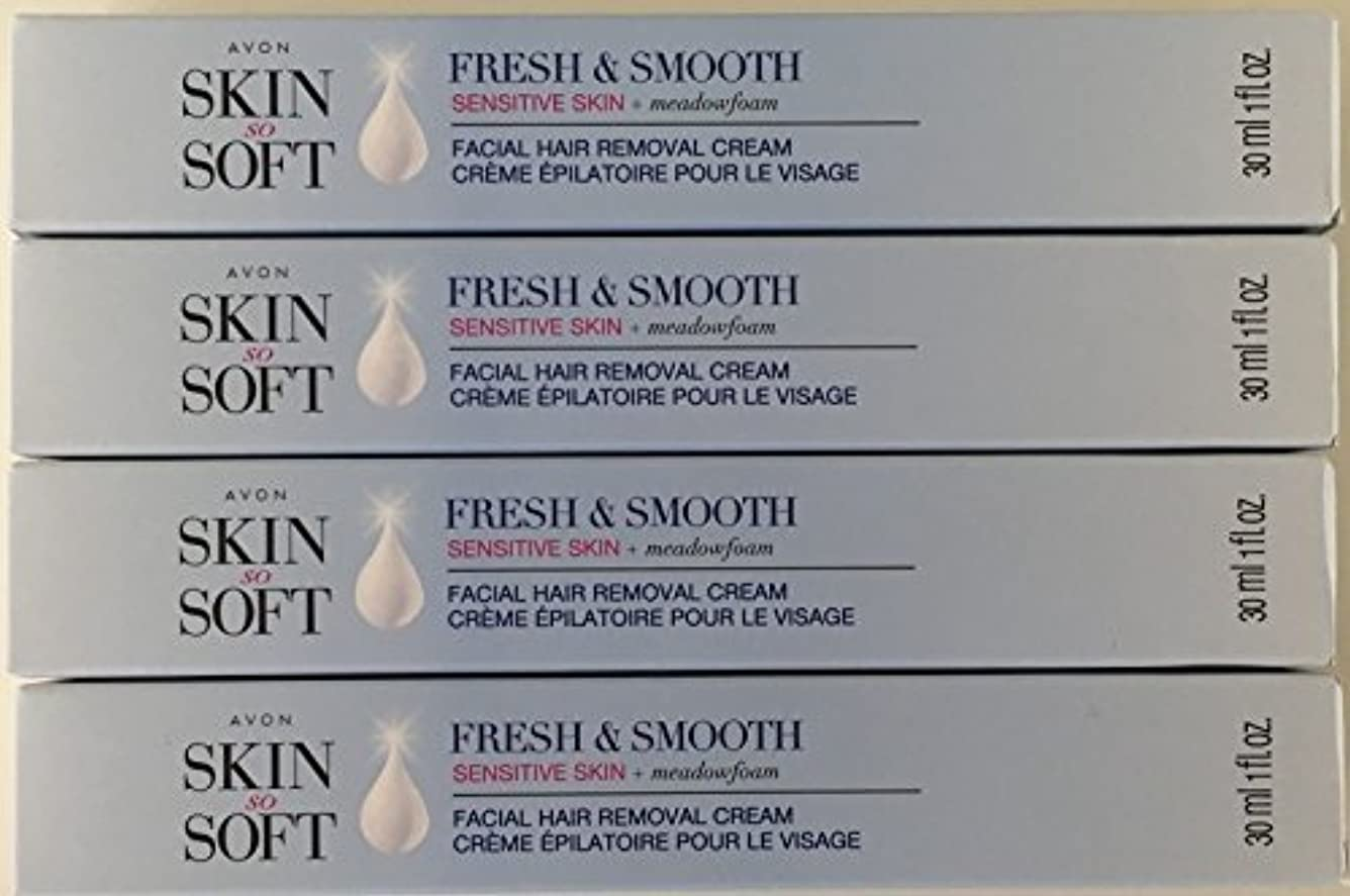 ジョガー報酬樹木Avon Skin so Soft Fresh & Smooth Sensitive Skin Facial Hair Removal Cream 1 oz Each. A Lot of 4 [並行輸入品]