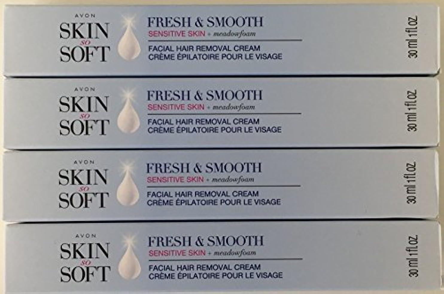 六教え邪魔するAvon Skin so Soft Fresh & Smooth Sensitive Skin Facial Hair Removal Cream 1 oz Each. A Lot of 4 [並行輸入品]