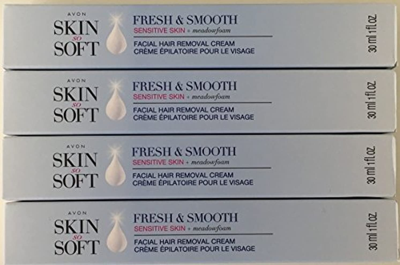 鑑定接ぎ木ドックAvon Skin so Soft Fresh & Smooth Sensitive Skin Facial Hair Removal Cream 1 oz Each. A Lot of 4 [並行輸入品]