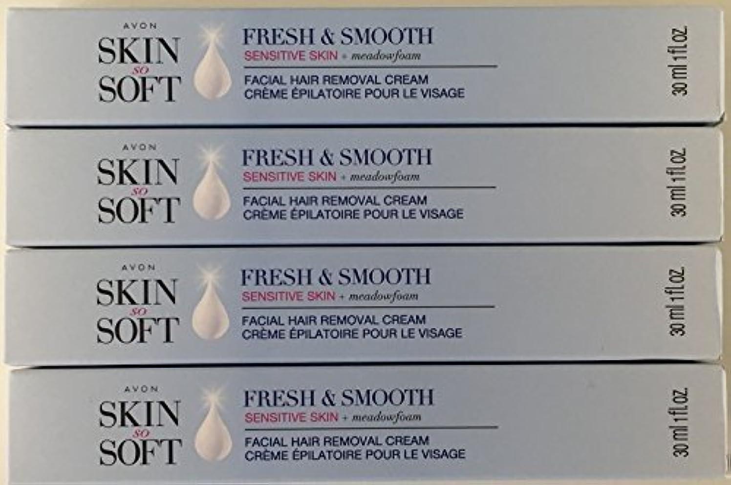 知覚整理するアラブサラボAvon Skin so Soft Fresh & Smooth Sensitive Skin Facial Hair Removal Cream 1 oz Each. A Lot of 4 [並行輸入品]