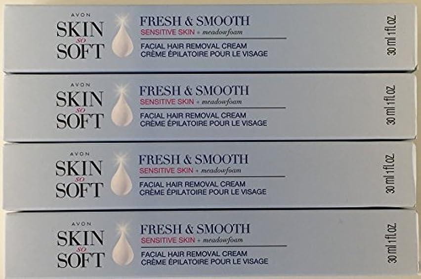 野望死すべきテーマAvon Skin so Soft Fresh & Smooth Sensitive Skin Facial Hair Removal Cream 1 oz Each. A Lot of 4 [並行輸入品]