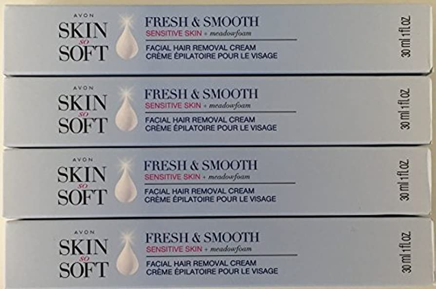 かわいらしい未就学サバントAvon Skin so Soft Fresh & Smooth Sensitive Skin Facial Hair Removal Cream 1 oz Each. A Lot of 4 [並行輸入品]