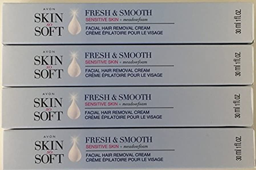 グッゲンハイム美術館コントローラニッケルAvon Skin so Soft Fresh & Smooth Sensitive Skin Facial Hair Removal Cream 1 oz Each. A Lot of 4 [並行輸入品]