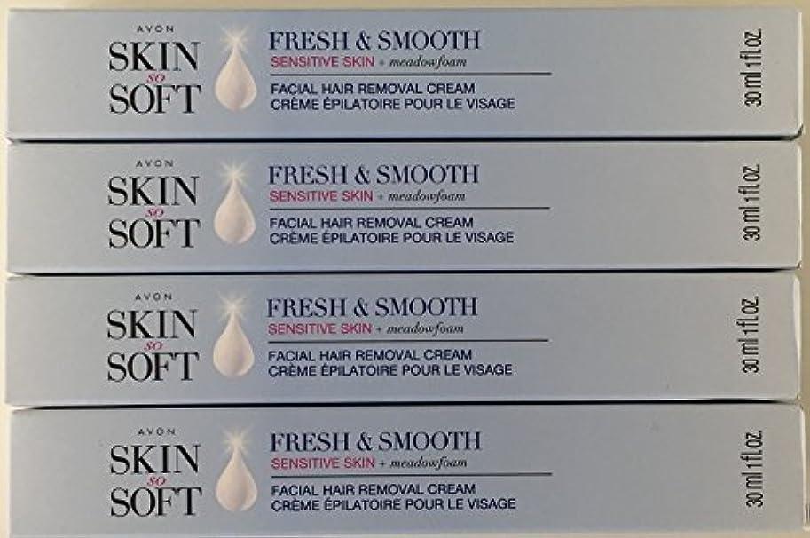 海軍クリップ蝶理容師Avon Skin so Soft Fresh & Smooth Sensitive Skin Facial Hair Removal Cream 1 oz Each. A Lot of 4 [並行輸入品]