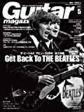 Guitar magazine (ギター・マガジン) 2012年 05月号 [雑誌]