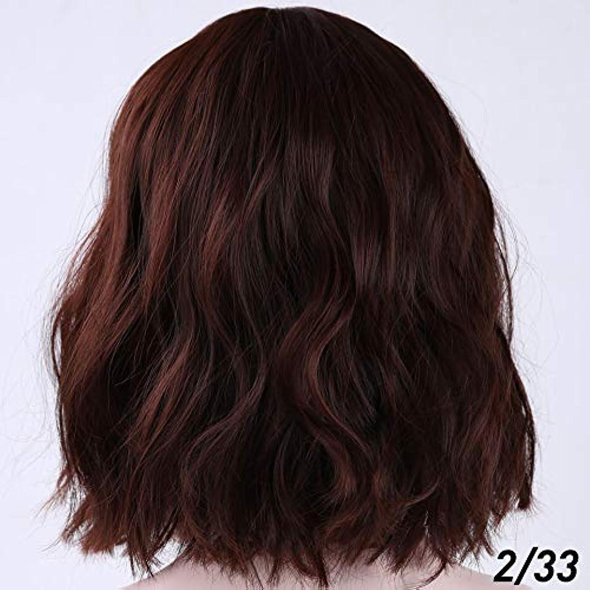 売上高反対した葉女性の好きなウィッグ 前髪ウィッグ耐熱SHANGKEと黒人女性のアフリカ系アメリカ人の髪紫かつらのためのショート波状の合成ウィッグ (Color : 2I33, Stretched Length : 14inches)