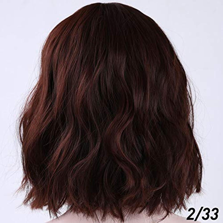 注釈を付けるラフトモナリザ女性の好きなウィッグ 前髪ウィッグ耐熱SHANGKEと黒人女性のアフリカ系アメリカ人の髪紫かつらのためのショート波状の合成ウィッグ (Color : 2I33, Stretched Length : 14inches)