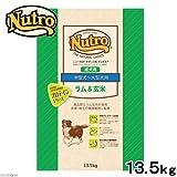 ニュートロ ナチュラルチョイス 中~大型犬用 成犬用 ラム&玄米 13.5kg