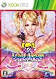 LOLLIPOP CHAINSAW VALENTINE EDITION 豪華版【CEROレーティング「Z」】 - Xbox360