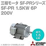 三菱電機 SF-PR 1.5KW 6P 200V 三相モータ SF-PRシリーズ (出力1.5kW) (6極) (200Vクラス) (脚取付形) (屋内形) (ブレーキ無) NN
