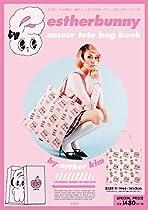estherbunny amour tote bag book (バラエティ)