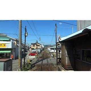 紀州鉄道 御坊駅〜西御坊駅 (鉄道の車窓vol.16) [DVD]