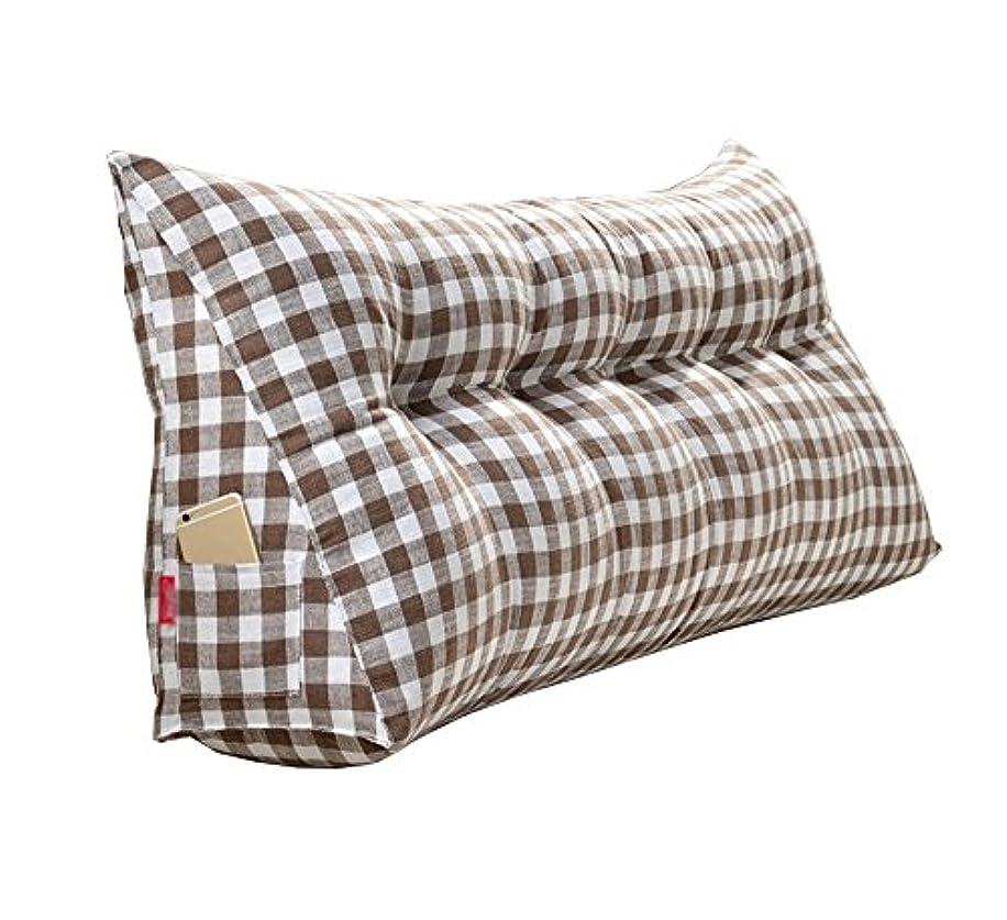 縮約改修エレメンタルベッドサイドの厚いクッション三角枕と長い背もたれの取り外し可能と洗濯可能なウエストピロー/レディング枕 (色 : Brown, サイズ さいず : 90 * 50 * 20cm)