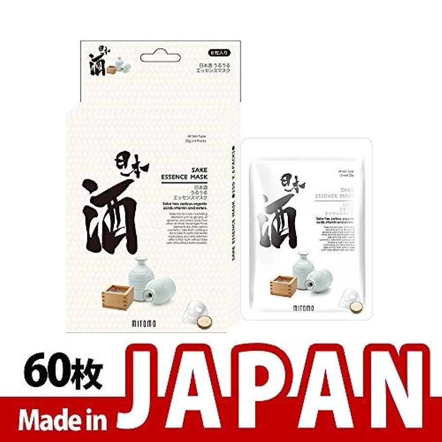 性的危険にさらされているガイドラインMITOMO【JP512-E-5】日本製シートマスク/6枚入り/60枚/美容液/マスクパック/送料無料