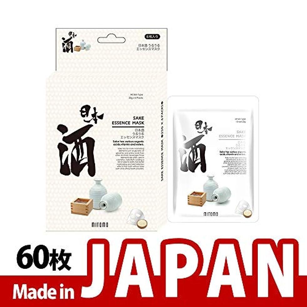 プロフェッショナルいいね荒廃するMITOMO【JP512-E-5】日本製シートマスク/6枚入り/60枚/美容液/マスクパック/送料無料