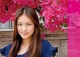 卓上武井咲 [2012年 カレンダー]