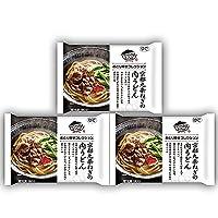おとり寄せコレクション 京都九条ねぎの肉うどん 3食セット キンレイ 冷凍うどん [552g(麺180g)×3] 国産 [スープ/3種の具材入り] 温めるだけの簡単調理