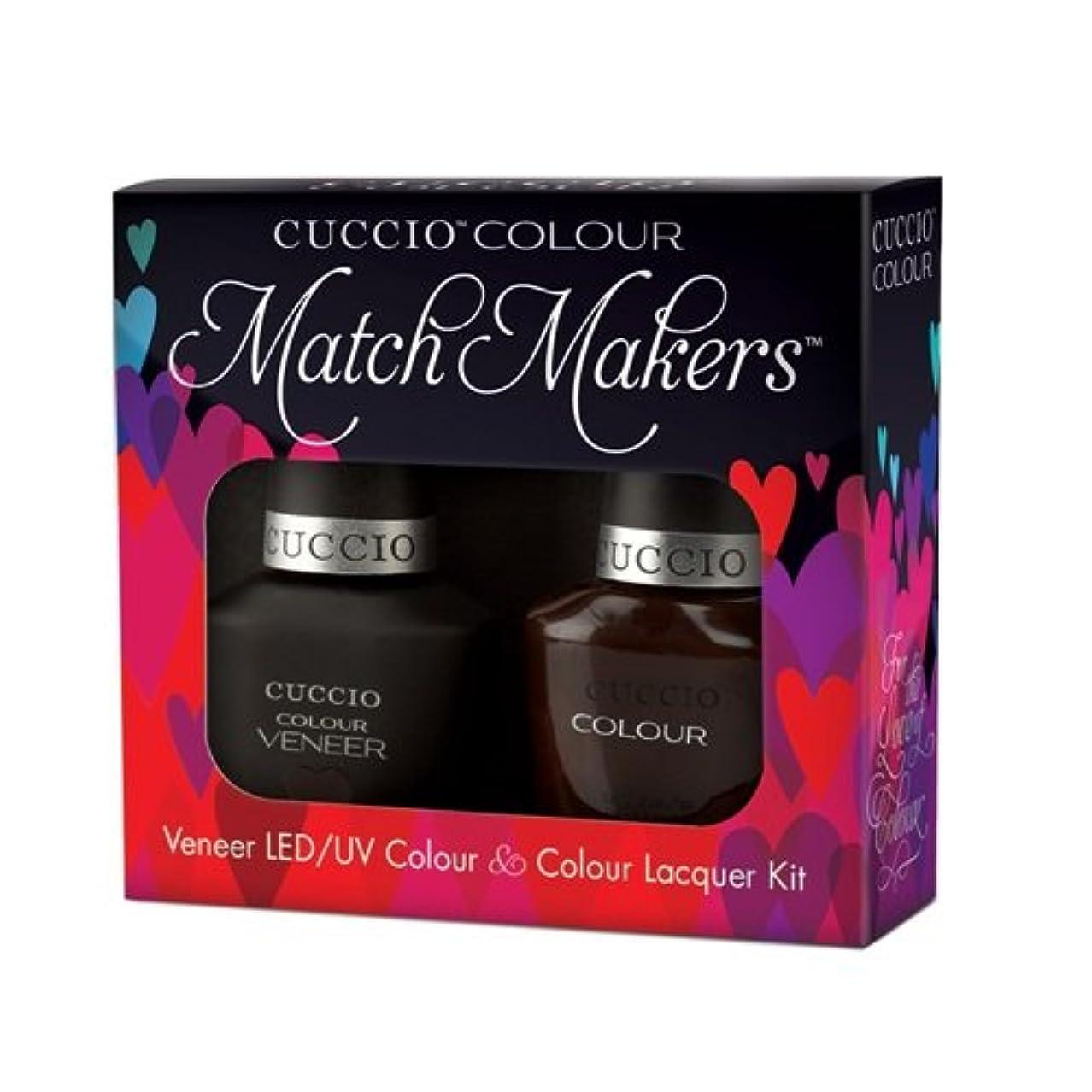 プレート勝つ遮るCuccio MatchMakers Veneer & Lacquer - French Press for Time - 0.43oz / 13ml Each