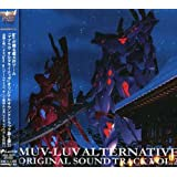 PCゲーム「マブラヴ オルタネイティヴ」 オリジナルサウンドトラック vol.2