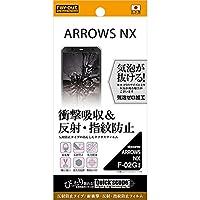 レイ・アウト ARROWS NX F-02G フィルム ぴったり貼れる「Quick Scope」付き 耐衝撃・反射・指紋防止フィルム RT-F02G フィルムF/DC