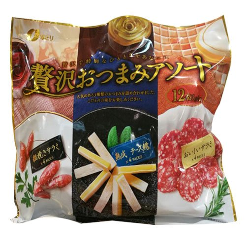 なとり 贅沢おつまみアソート 熟成チーズ鱈4袋 おいしいサラミ4袋、粗挽きサラミ4袋