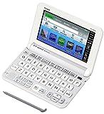 カシオ 電子辞書 エクスワード 実践英語モデル XD-Y9800WE ホワイト コンテンツ170