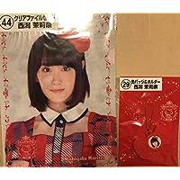 NGT48 西潟茉莉奈 クリアファイル+缶バッジ&ホルダー ローソン