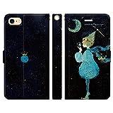 99a7930e2a 位, iPhone8 iPhone7 手帳型 ケース カバー 世界少年 よう 月 宇宙 少年 旅 おしゃれ イラスト デザイナー 地球