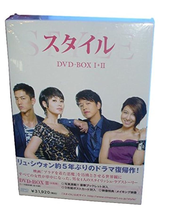 禁止する伝統共産主義スタイル BOXI+II 2010 主演: リュ?シウォン
