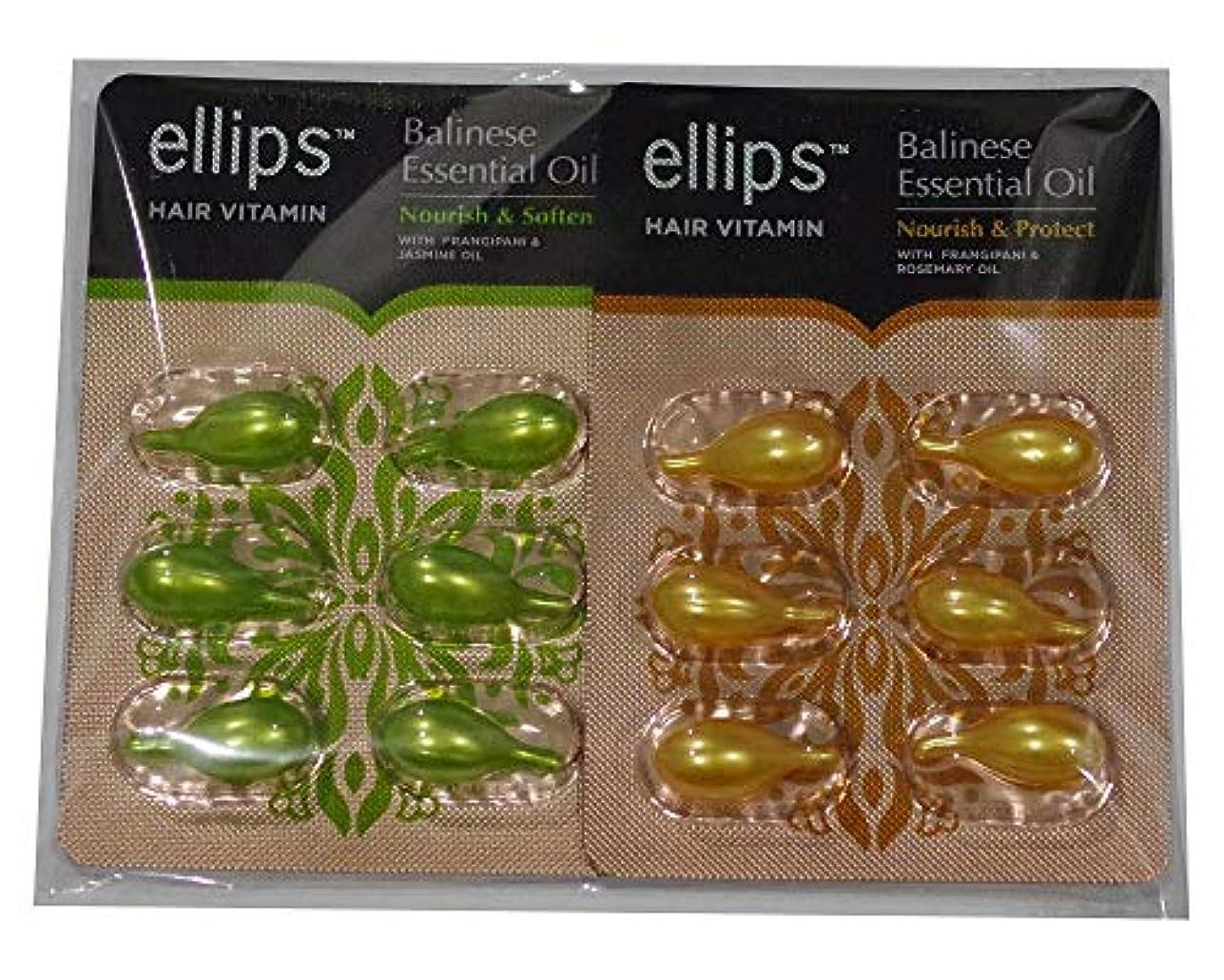 ミット反乱化学薬品ellips エリプス ヘア ビタミン Balinese Essential Oil バリニーズ エッセンシャルオイル (フランジパニ & ローズマリー + フランジパニ & ジャスミン) 各6粒入シート(合計2枚) [並行輸入品]