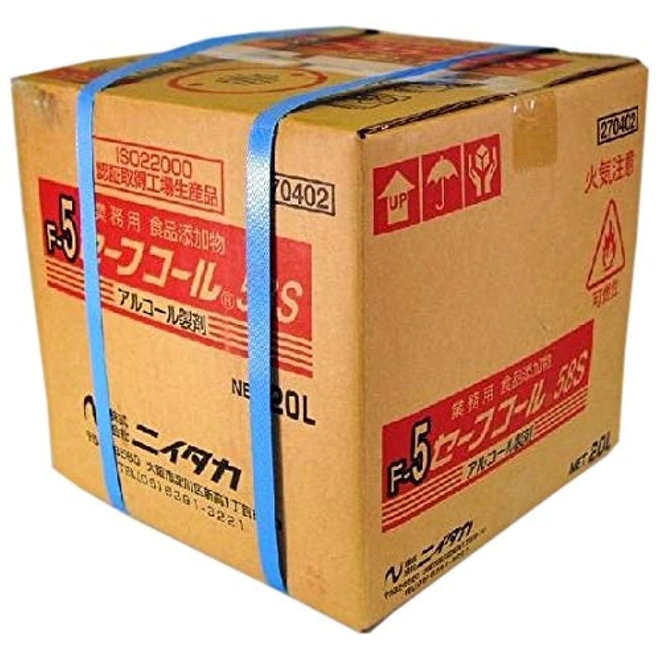 給料マイクロフォンナイトスポットニイタカ セーフコール58S 20L ×1本(BIB)