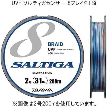 135m Yellow Schnüre & Vorfächer Daiwa J-BRAID GRAND X8