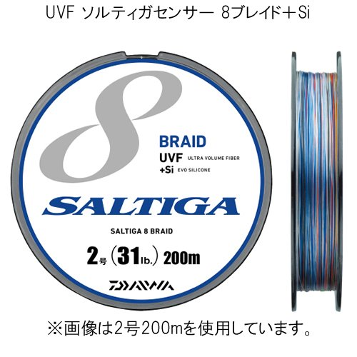 ダイワ(Daiwa) PEライン UVF ソルティガセンサー 8ブレイド+si 300m 3号 40lb マルチカラー